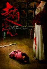 Sacrifice – Kurban