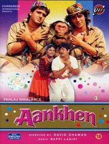 Aankhen (ı)