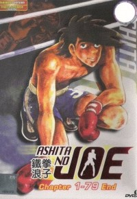 Ashita No Joe(ı)