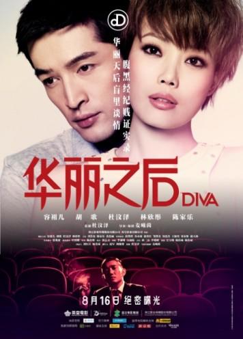 Diva (I)