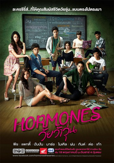 Hormones: The Series