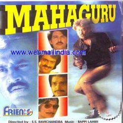 Mahaguru