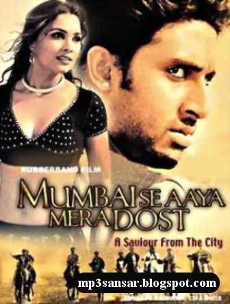 Mumbai Se Aaya Mera Dost