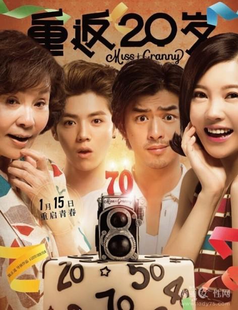 Chong Fan 20 Sui