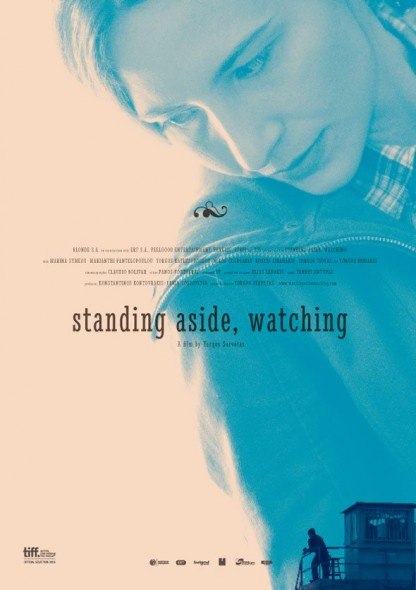 Standing Aside, Watching