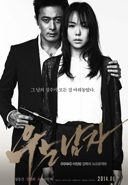 No Tears for the Dead Wooneun Namja (2014) DVDRip Türkçe Altyazı