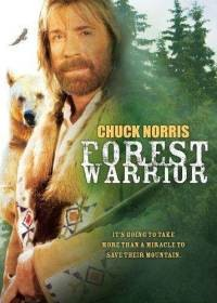 Orman Savaşçısı