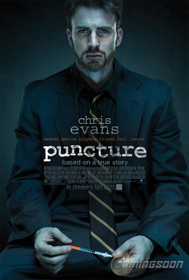 Puncture