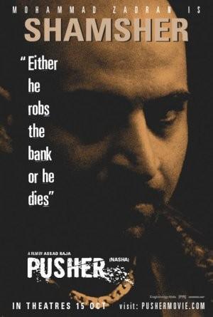Pusher (ı)