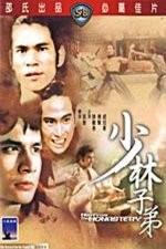 Shao Lin Zi Di