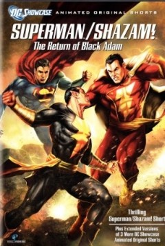 Superman/Shazam - The Return Of Black Adam