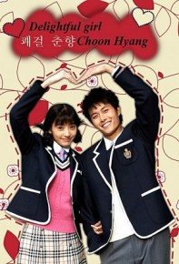 Sassy Girl, Chun-hyang