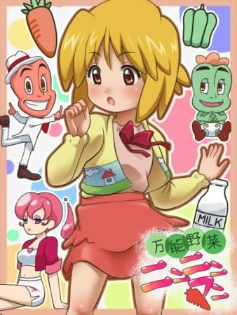 Wakate Animator ıkusei Project