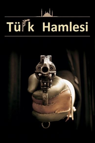 Türk Hamlesi