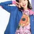 Lim Seong-eon