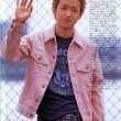 Satoshi Ono