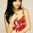 Lee In-hye