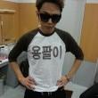 Yong Joon hyung