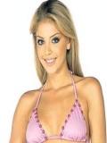 Esra Eron profil resmi