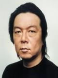 Arata Furuta profil resmi
