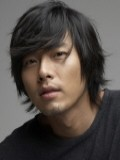 Hyun Bin Oyuncuları