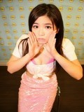 Chung Hsin Yu profil resmi