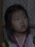 Da-in Lee profil resmi
