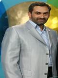 Dursun Ali Erzincanlı profil resmi