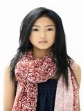 Erina Mizuno profil resmi