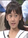 Jung Min Ah profil resmi