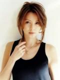 Karina profil resmi