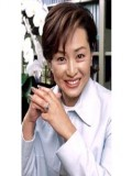 Kazuko Kato profil resmi