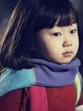 Kim Hwan-hee profil resmi