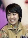 Kim Young Chan profil resmi