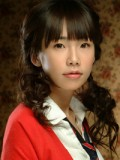 Lee Eun profil resmi