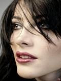Nigar Alkan profil resmi