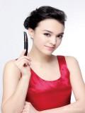 Sandrine Pinna profil resmi