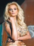 Vera Brezhneva profil resmi