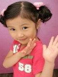 Yoo Yeon Mi profil resmi