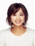 Yuka profil resmi