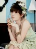 Yukari Tamura profil resmi