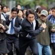 Sp: The Motion Picture Kakumei Hen (ı) Resimleri