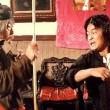 Guai Zhao Ruan Pi She Resimleri