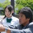 Keitai Deka 3 The Movie Resimleri