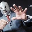 Gümüş Maskeli Resimleri