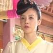 Hwapyeong Princess's Weight Loss Resimleri