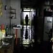 Karanlık Su Resimleri