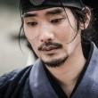 Lost Flower: Eo Woo-dong Resimleri