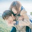 Weightlifting Fairy Kim Bok-Joo Resimleri