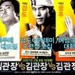 Three Kims Resimleri